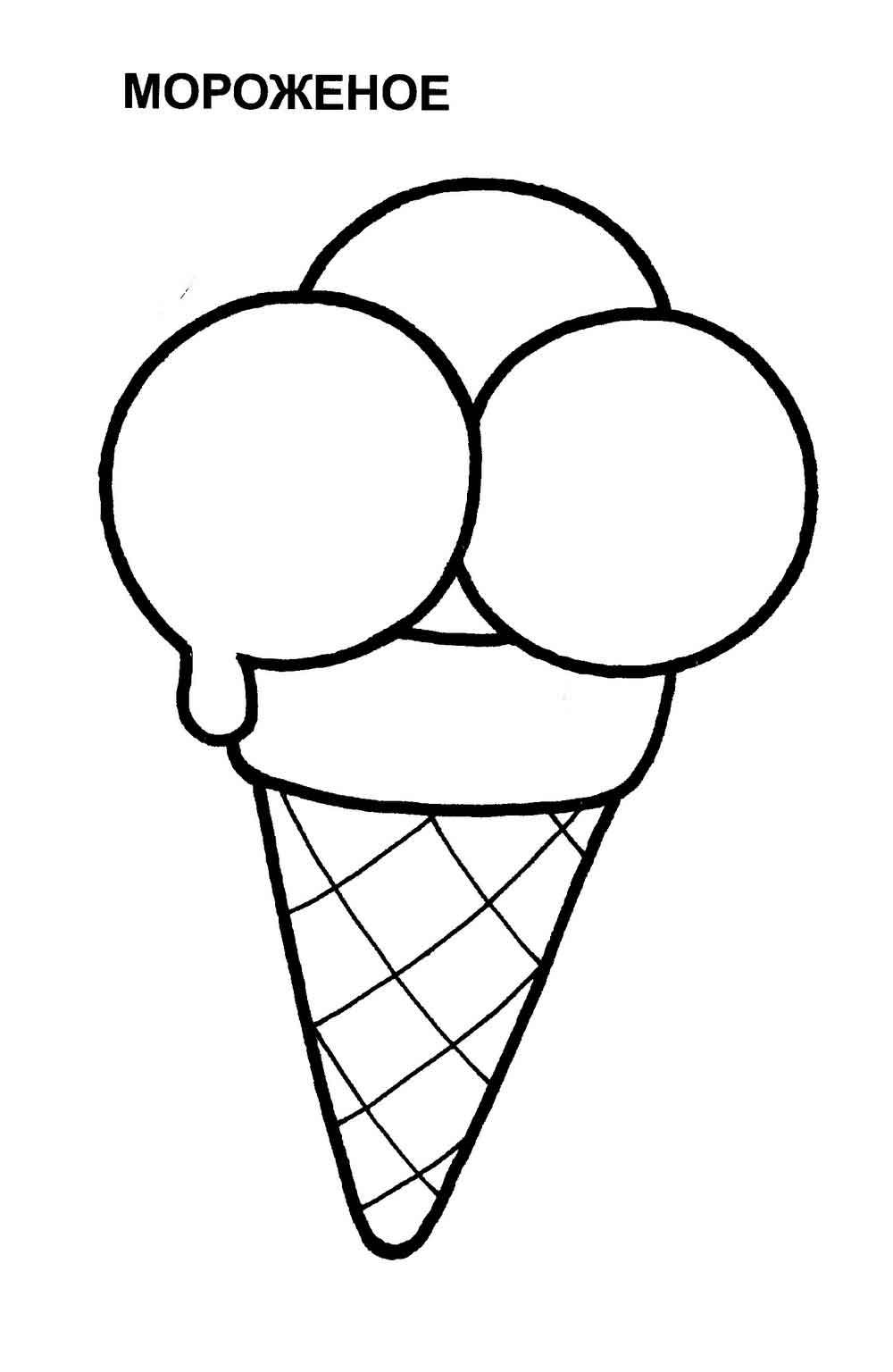 легкие рисунки для детей 4 года