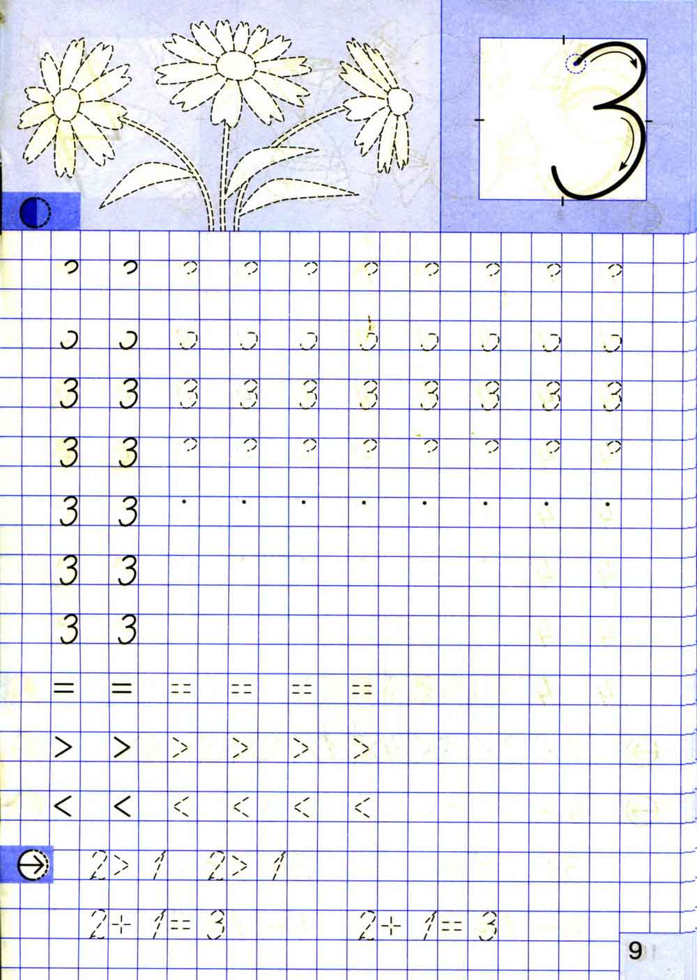Программа Сумма Прописью 4.50